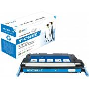 Compatible g&g hp q7561a cyan cartucho de toner  NT-CH7561FC